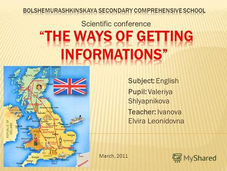 Subject: English Pupil: Valeriya Shlyapnikova Teacher: Ivanova Elvira Leonidovna March, 2011 Scientific conference.