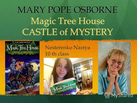 MARY POPE OSBORNE Magic Tree House CASTLE of MYSTERY Nesterenko Nastya 10 th class.