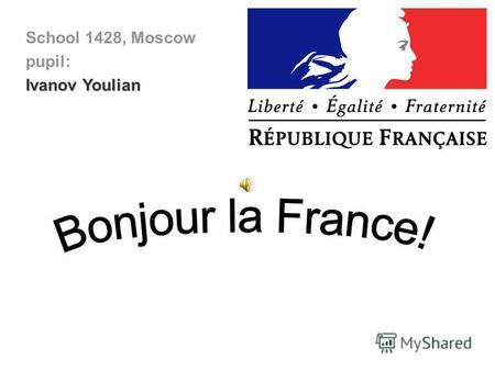 School 1428, Moscow pupil: Ivanov Youlian. RF official name France, République Française s short form France a abbreviation RF(République Française )