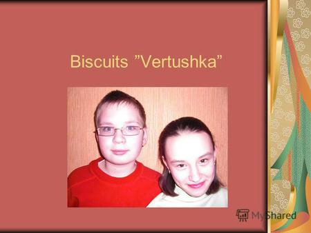 Biscuits Vertushka. Make the dough without yeast. Take only one glass of flour, two eggs,sugar, salt, milk and mix ingredients. Make 2 squares from the.