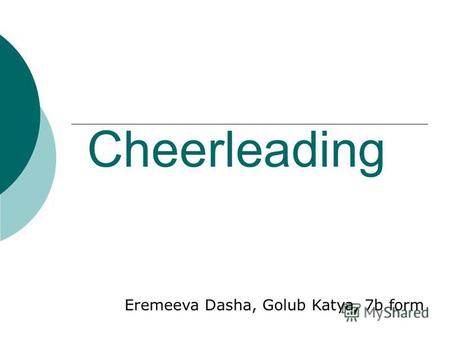 Cheerleading Eremeeva Dasha, Golub Katya, 7b form.