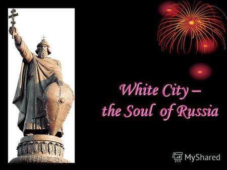 White City – the Soul of Russia Далее Далее НазадНазад.