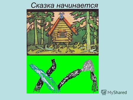 мамин-сибиряк сказка про комара