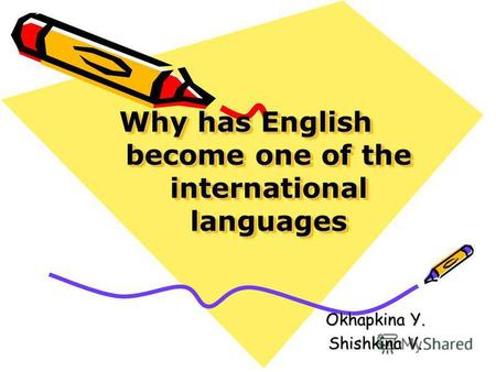 Why has English become one of the international languages Okhapkina Y. Shishkina V.