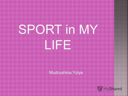 SPORT in MY LIFE Mudrushina Yulya. There is a sports ground at our school. There is a stadiums in our village.
