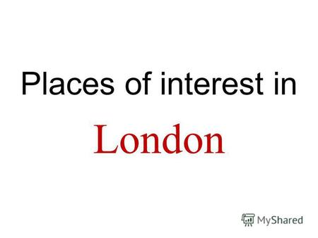 Places of interest in London. Listen and repeat! [æ] – travel, capital, gallery; [ei] – play, place, stadium; [ju:] - museum, new, beautiful; [i]- big,