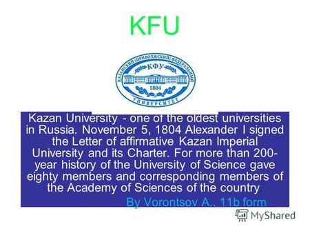 KFU Kazan University - one of the oldest universities in Russia. November 5, 1804 Alexander I signed the Letter of affirmative Kazan Imperial University.