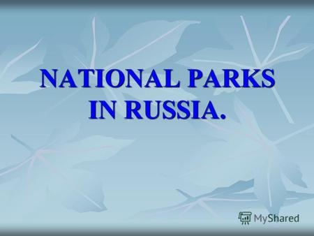 NATIONAL PARKS IN RUSSIA.. Now there are 23 national parks and 84 nature reserves in Russia. National parks protect the countryside and allow people to.