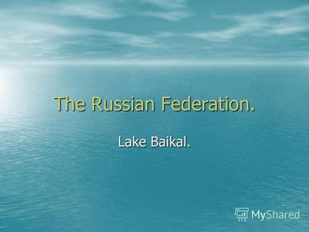 The Russian Federation. Lake Baikal.. Lake Baikal, the most remarkable lake in the world is located in the southern part of Siberia. Lake Baikal, the.