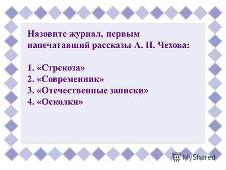 Пьеса Вишневый Сад Чехов скачать