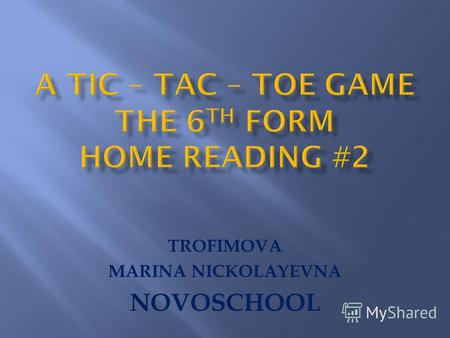 TROFIMOVA MARINA NICKOLAYEVNA NOVOSCHOOL. Welcome to... A TIC – TAC – TOE GAME Say True, False or We dont know.