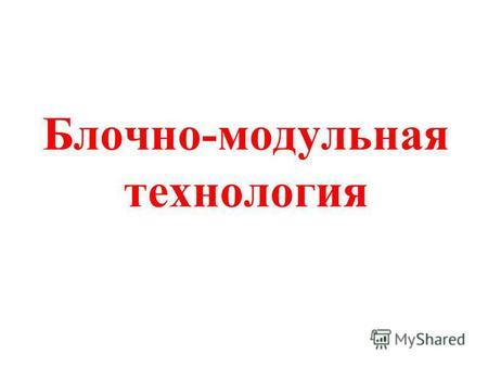 Поликлиника нижегородского района на нестерова
