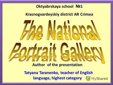 Oktyabrskaya school 1 Krasnogvardeyskiy district AR Crimea Author of the presentation Tatyana Taranenko, teacher of English language, highest category.