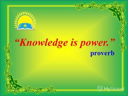 Knowledge is power. proverb. Lets talk about your future education.