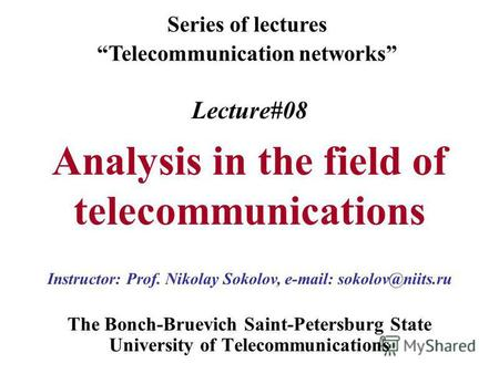 Lecture#08 Analysis in the field of telecommunications The Bonch-Bruevich Saint-Petersburg State University of Telecommunications Series of lectures Telecommunication.
