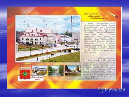 Продажа тракторов МТЗ 82.1 в Улан-Удэ и Бурятии