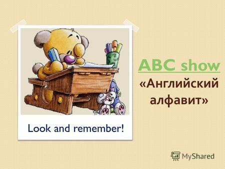 ABC show ABC show « Английский алфавит » Look and remember!