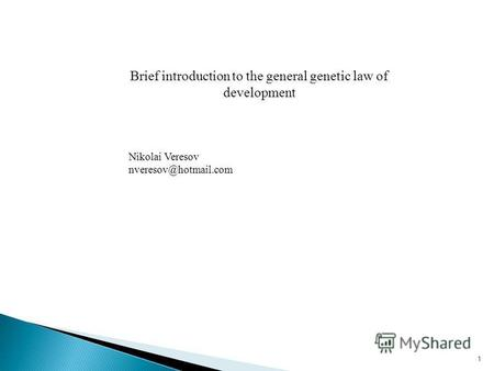 Brief introduction to the general genetic law of development Nikolai Veresov nveresov@hotmail.com 1.