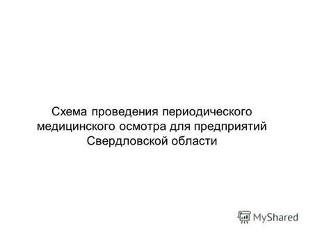 Русская народная линия - информационно-аналитическое агентство