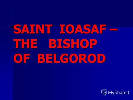 SAINT IOASAF – THE BISHOP OF BELGOROD SAINT IOASAF – THE BISHOP OF BELGOROD.