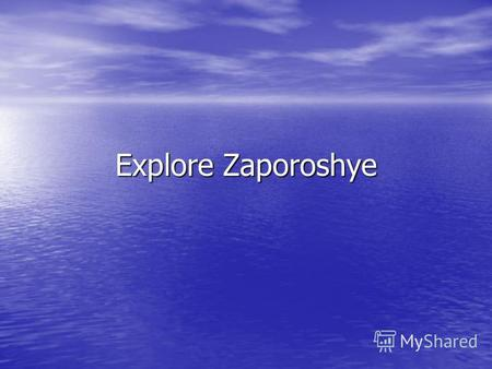 Explore Zaporoshye. An adventure holiday that takes you from the busy streets of Kiev to the natural beauty of Zaporoshye.