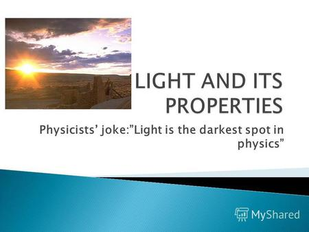 Physicists joke:Light is the darkest spot in physics.