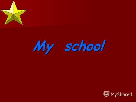 My school Is your school big ? Is your school comfortable ?..\Мои..\Мои..\Мои документы\hall.bmp документы\hall.bmp документы\hall.bmp.