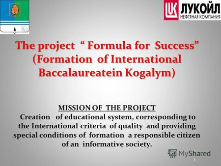 The project Formula for Success (Formation of International Baccalaureatein Kogalym) The project Formula for Success (Formation of International Baccalaureatein.