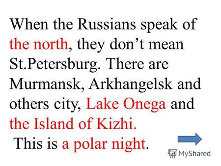 When the Russians speak of the north, they dont mean St.Petersburg. There are Murmansk, Arkhangelsk and others city, Lake Onega and the Island of Kizhi.