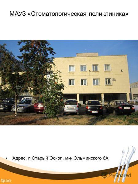 Список стоматологических клиник в санкт петербурге