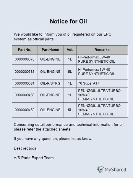 Notice for Oil We would like to inform you of oil registered on our EPC system as official parts. Concerning detail performance and technical information.