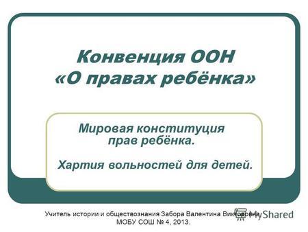 Купить квартиры в Новосибирске с фото Новосибирск