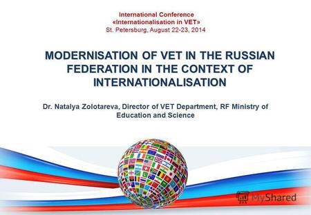 MODERNISATION OF VET IN THE RUSSIAN FEDERATION IN THE CONTEXT OF INTERNATIONALISATION Н.М. Золотарева, директор Департамента государственной политики в.