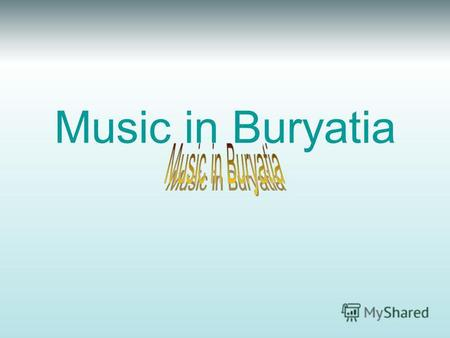 Music in Buryatia. P.M. Berlinskii- the first leader of the Composers League.