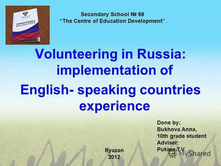 Secondary School 69 The Centre of Education Development Volunteering in Russia: implementation of English- speaking countries experience Done by; Bukhova.