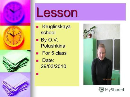 Lesson Kruglinskaya school Kruglinskaya school By O.V. Polushkina By O.V. Polushkina For 5 class For 5 class Date: 29/03/2010 Date: 29/03/2010.