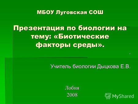биология новейший справочник чебышев гузикова ларина лазарева