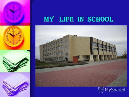 MY LIFE in SCHOOL My name is Andrei Kostin.I am a student of Ust- Donezk secondary school 2. I was born on August 21, 1996, in Ust-Donezk Rostov region.