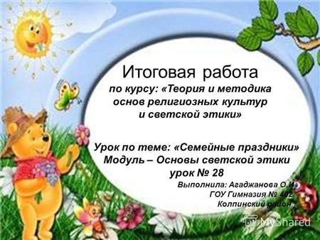 PDF Зарегистрировано В Минюсте России 28 Июня 2011 Г. N 21200