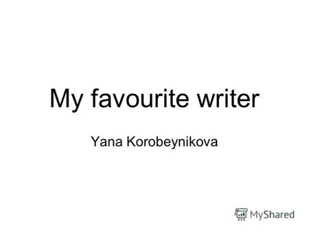 My favourite writer Yana Korobeynikova. Jane Austen was born on the 16 th of December in 1775, in Steventon, Hampshire, England. Jane`s parents were well-respected.