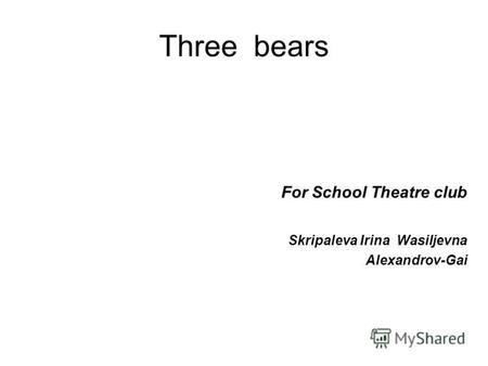 Three bears For School Theatre club Skripaleva Irina Wasiljevna Alexandrov-Gai.