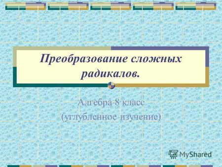 Читать книгу онлайн отношения и закон притяжения