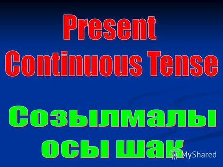 Present Continuous means the actions, which are happening now, at the moment.