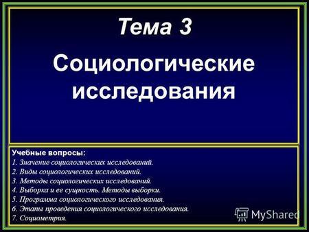 Новости Украины: Союз