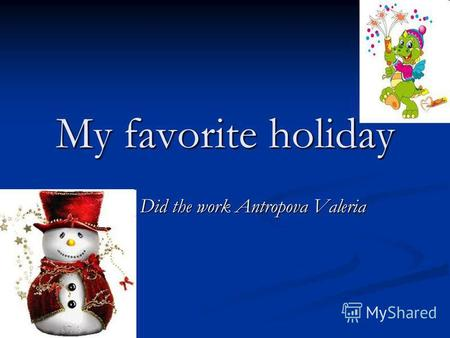 My favorite holiday Did the work Antropova Valeria Did the work Antropova Valeria.