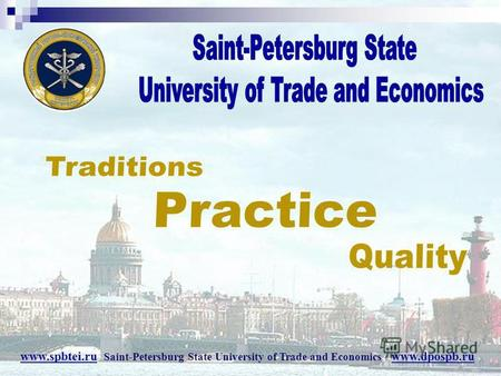 Www.spbtei.ru Saint-Petersburg State University of Trade and Economics www.dpospb.ru.
