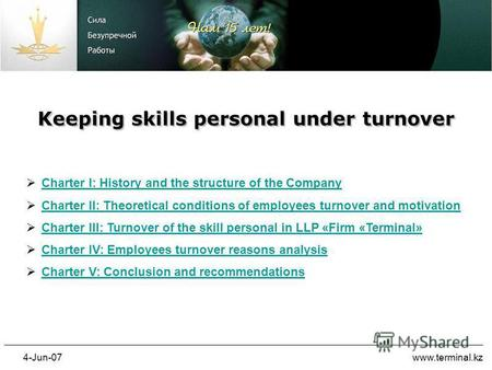 4-Jun-07www.terminal.kz Keeping skills personal under turnover Charter I: History and the structure of the Company Charter I: History and the structure.