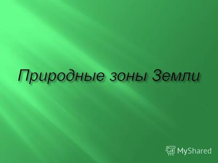 Acronis Disk Director Suite 10.0 Russian » скачать ...