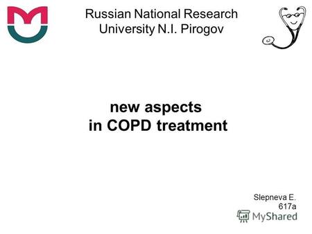 Russian National Research University N.I. Pirogov new aspects in COPD treatment Slepneva E. 617a.