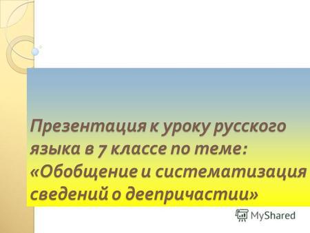 Презентация на тему русские богатыри для дошкольников